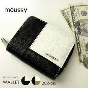 マウジー 財布 MOUSSY 二つ折り財布 レディース m01766205|hanakura-kaban