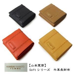 二つ折り財布 レディース 本革 KANSAI YAMAMOTO 山本寛斎 mj4501 ヤマモトカンサイ softシリーズ BOX型小銭入れ付|hanakura-kaban