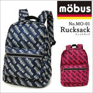 モーブス mobus キッズリュック リュックサック 子供 MO-01|hanakura-kaban