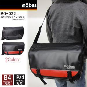 モーブス mobus ショルダーバッグ メッセンジャーバッグ MO-022|hanakura-kaban
