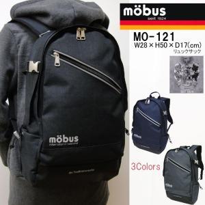 モーブス mobus リュック メンズ レディース モーブス リュックサック デイパック MO-121|hanakura-kaban
