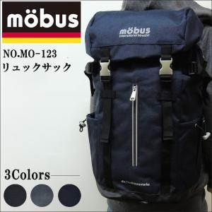 モーブス mobus リュック リュックサック MO-123 通学 通勤 A3対応 かぶせ型 リュック|hanakura-kaban