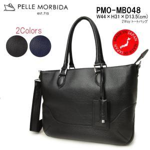 ペッレモルビダ トート PELLE MORBIDA トートバッグ ビジネスバッグ PMO-MB048 本革 メンズバック hanakura-kaban