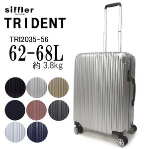 シフレ トライデント TRIDENT スーツケース TRI2035-56 キャリーバッグ キャリーケース ラッピング不可商品|hanakura-kaban