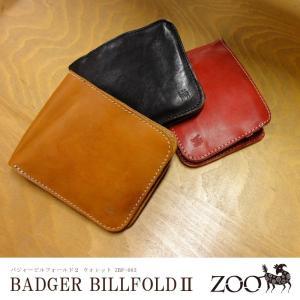 二つ折り財布 メンズ レディース 本革 イタリアンレザー ZOO ZBF-003 バジャービルフォールド2 hanakura-kaban