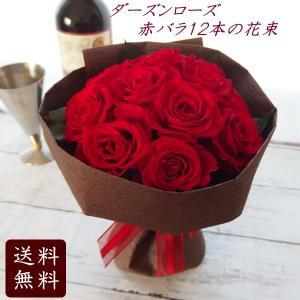 プリザーブドフラワー 花束 ブーケ プロポーズ ダーズンローズ 誕生日 ホワイトデー 赤バラ 12本 記念日 結婚祝い 赤バラのブーケ|hanaland87
