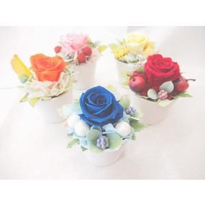 青色のミニプリザーブドアレンジメント プチギフト 敬老の日 バラ 1輪 誕生日 送別 クリアケース入り|hanaland87