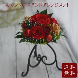 プリザーブドフラワー ギフト 誕生日 赤バラ 母の日 カーネーション プレゼント お祝い  還暦 クリアケース入り チョコレートワイン|hanaland87