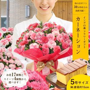 母の日 2021 花とスイーツセット sweets 鉢植え ギフト プレゼント カーネーション5号 gift 選べる花17種&お菓子4種|hanamankai