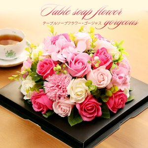 敬老の日 遅れてごめんね 2021 ギフト プレゼント テーブルソープフラワー flower 花 ゴージャス 専用クリアケースにリボンをかけてお届け 全国送料無料|hanamankai