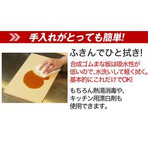 アサヒクッキンカット M|hanamaru-sealer|07