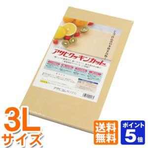アサヒクッキンカット 3L|hanamaru-sealer