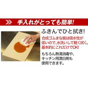 アサヒクッキンカット 3L|hanamaru-sealer|07