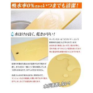 キッチンスター M hanamaru-sealer 03