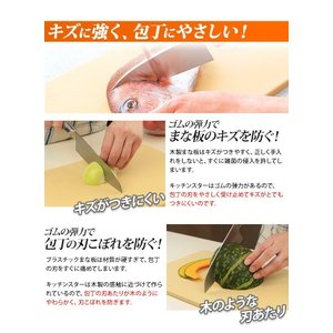 キッチンスター M hanamaru-sealer 04