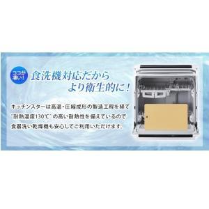 キッチンスター M hanamaru-sealer 05