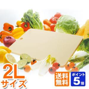 キッチンスター 2L|hanamaru-sealer
