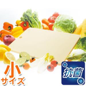 抗菌まな板 月星キッチンタイム 小 食洗機対応|hanamaru-sealer