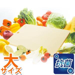抗菌まな板 月星キッチンタイム 大 食洗機対応|hanamaru-sealer