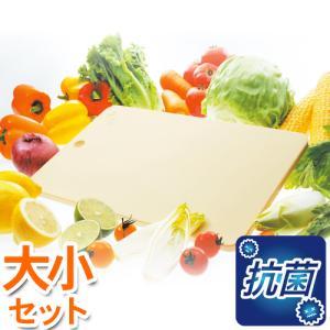 抗菌まな板 月星キッチンタイム 大小セット 食洗機対応|hanamaru-sealer