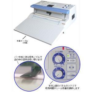 シーラー 卓上式 脱気脱水シールくん30cm幅 真空パック 一年保証|hanamaru-sealer|02