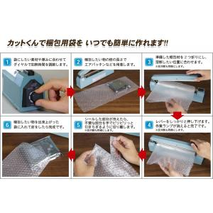 シーラー 卓上式 カットくん40cm幅 一年保証|hanamaru-sealer|02
