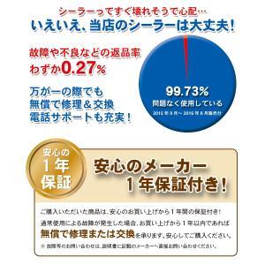 シーラー 卓上式 カットくん40cm幅 一年保証|hanamaru-sealer|04