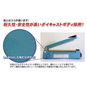 シーラー 卓上式 カットくん40cm幅 一年保証|hanamaru-sealer|05