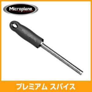 マイクロプレイン プレミアムシリーズ スパイス MP-0602|hanamaru-sealer