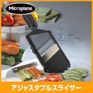 マイクロプレイン アジャスタブルスライサー MP-082|hanamaru-sealer