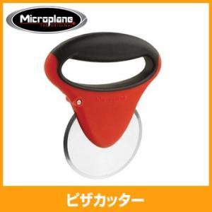 マイクロプレイン ピザカッター MP-091|hanamaru-sealer
