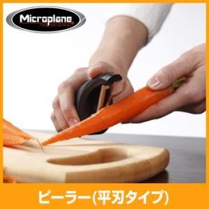 マイクロプレイン ピーラー(平刃タイプ)  ブラック MP-100|hanamaru-sealer