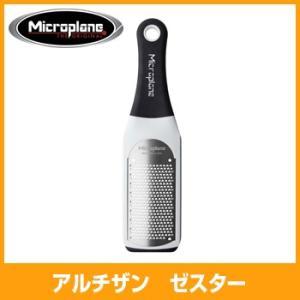 マイクロプレイン アルチザンシリーズ ゼスター ホワイト MP-1103|hanamaru-sealer