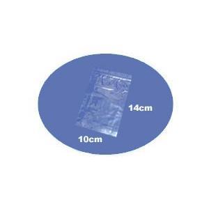 セイニチ ミニグリップ 0.04タイプ(クリアタイプ-1 MG-E) 200枚 14×10センチ|hanamaru-sealer