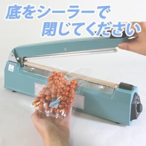 セイニチ ラミジップ(食品タイプ-5 LZ-K) 100枚 40×28センチ|hanamaru-sealer|03