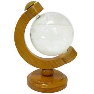 インテリア 生活から科学 ストームグラス 天気管 地球 120-580|hanamaru-store