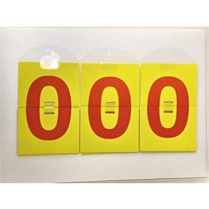 めくるん(3桁セット) (背景黄色-赤色数字) カウント カウンター|hanamaru-store