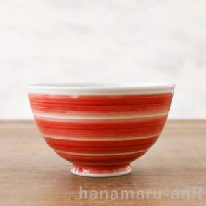 波佐見焼 お茶碗 Meshiwan カラーボーダー おしゃれ 可愛い 夫婦茶碗 茶碗 茶わん 日本製 はさみやき はさみ焼き|hanamaru-y|02