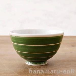 波佐見焼 お茶碗 Meshiwan カラーボーダー おしゃれ 可愛い 夫婦茶碗 茶碗 茶わん 日本製 はさみやき はさみ焼き|hanamaru-y|05