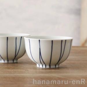 波佐見焼 白磁 湯のみ 手描き線 重山陶器 ゆのみ 湯呑 湯呑み 日本製 北欧 食器 hanamaru-y