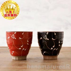 サイズ/約口径 8cm × 高さ 8.3cm 145g/個 (どちらも同じサイズです。) 素材/陶器...
