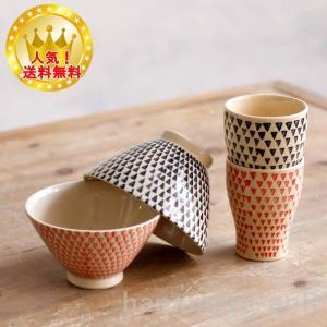 お茶わんペア+湯呑ペアのセットでお届けいたします。 茶碗サイズ/ (小)口径11cm × 高さ 6....