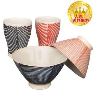 お茶わんペア+湯呑ペアのセットでお届けいたします。 茶碗サイズ/ (小)約口径11cm × 高さ 6...