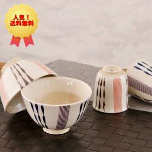 サイズお茶碗/ (赤)約口径11.7cm × 高さ 6.9cm 150g/個 (紫)約口径12cm ...