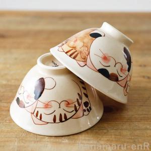 波佐見焼 お茶碗 ペア セット ほほえみねこ ご飯茶碗 ご飯茶わん コップ かわいい 結婚祝い プレゼント ギフト お茶碗 高級 猫 ネコ hanamaru-y