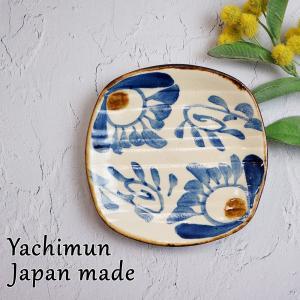 サイズ/約 15cm×15cm 高さ 2cm 重量260g 素材/陶器 生産地/日本製(Made i...