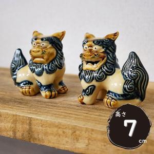 サイズ/約 幅8cm×奥行4.7cm×高さ8cm 重量100g 素材/陶器 生産地/日本製(Made...