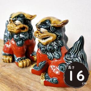 シーサー 置物 おきもの 中立(高さ16cm) 赤ベタ 琉球焼 朝日陶器 置物 玄関 シーサーの置物 沖縄陶器 やちむん|hanamaru-y