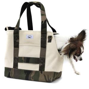 ENTRAMBIペットバッグ 犬 猫 キャリー バッグ トート スリング 小型犬 中型犬 キャリーケース|hanamaru-ya