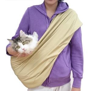 ペット スリング 犬 猫 兼用 飛び出し防止用リードで安心お出掛け (ベージュ)|hanamaru-ya